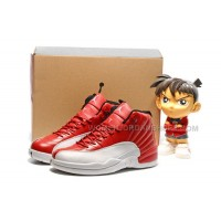 Air Jordan 12 Gym Red 41--47
