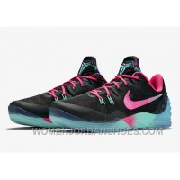 Nike Kobe Venomenon 5 For Cheap South Beach Discount SXA6N