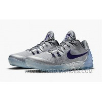Cheap Genuine Nike Zoom Kobe Venomenon 5 Wolf Grey Cool Grey Court Purple Top Deals Zw8knJt