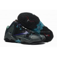 "Nike LeBron 11 ""Terracotta Warrior"" Black"