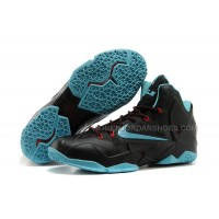 LeBron 11 Men Basketball Shoe 230