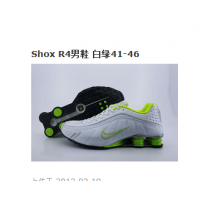 men Nike Shox R4 Plating 3 white green